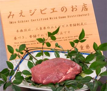 menu_pic_006